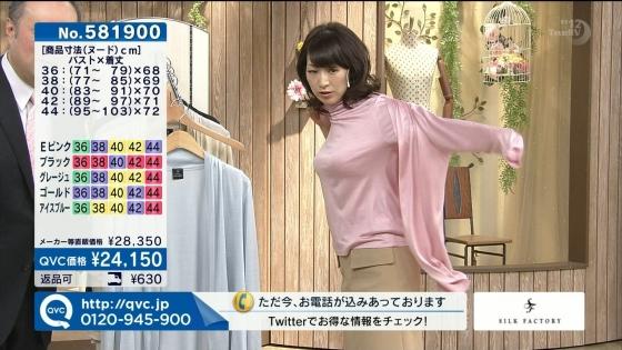 通販番組のあざとい胸チラや着衣巨乳キャプ 画像31枚 18
