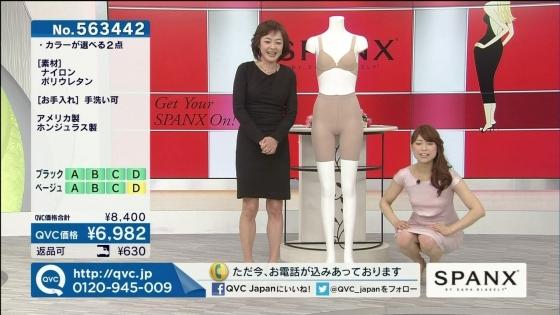 通販番組のあざとい胸チラや着衣巨乳キャプ 画像31枚 19