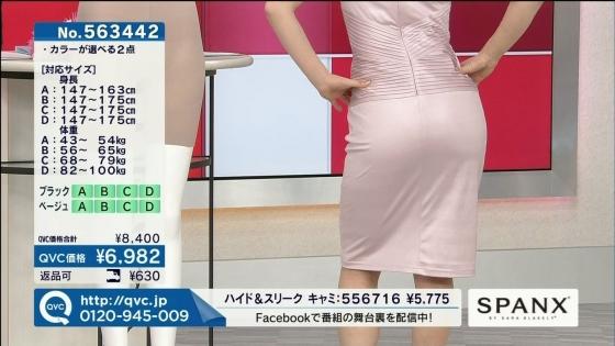 通販番組のあざとい胸チラや着衣巨乳キャプ 画像31枚 25