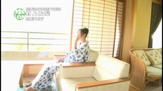 村上友梨 DVDゆりいろの夏のFカップ谷間&巨尻キャプ 画像91枚 63