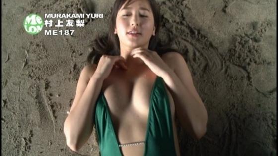 村上友梨 DVDゆりいろの夏のFカップ谷間&巨尻キャプ 画像91枚 80