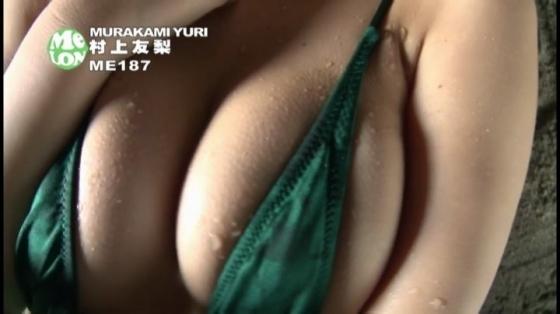 村上友梨 DVDゆりいろの夏のFカップ谷間&巨尻キャプ 画像91枚 81