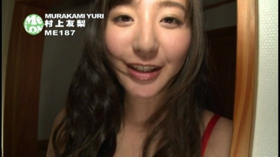 村上友梨 DVDゆりいろの夏のFカップ谷間&巨尻キャプ 画像91枚 82