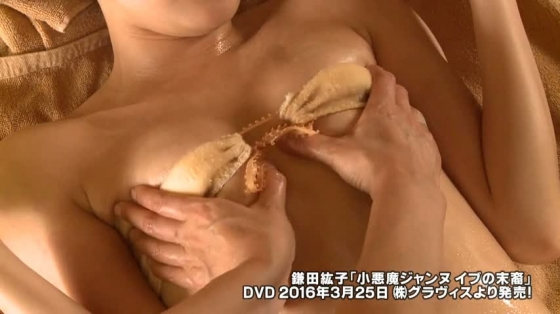 鎌田紘子 小悪魔ジャンヌのマン筋着エロキャプ 画像84枚 27