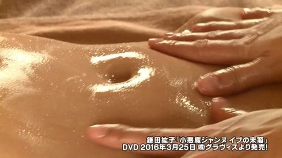 鎌田紘子 小悪魔ジャンヌのマン筋着エロキャプ 画像84枚 28