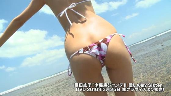鎌田紘子 小悪魔ジャンヌのマン筋着エロキャプ 画像84枚 61