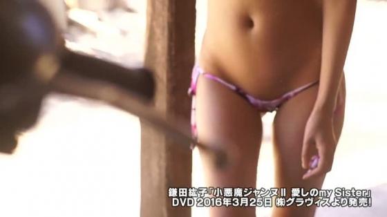 鎌田紘子 小悪魔ジャンヌのマン筋着エロキャプ 画像84枚 65