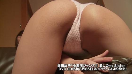 鎌田紘子 小悪魔ジャンヌのマン筋着エロキャプ 画像84枚 77