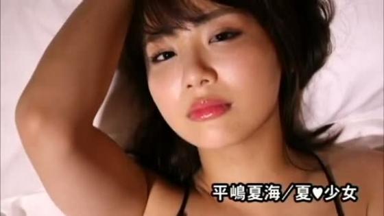 平嶋夏海 夏♥少女のFカップ巨乳とお尻がはみ出す水着キャプ 画像43枚 28