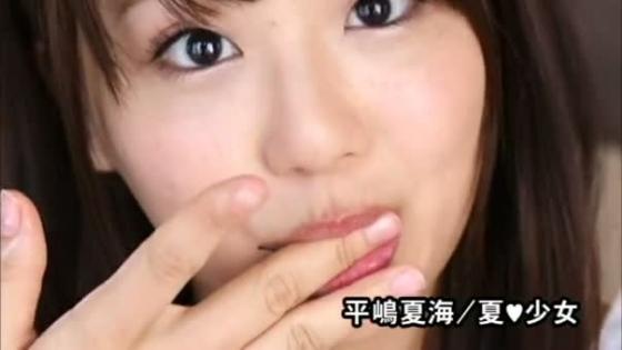 平嶋夏海 夏♥少女のFカップ巨乳とお尻がはみ出す水着キャプ 画像43枚 37