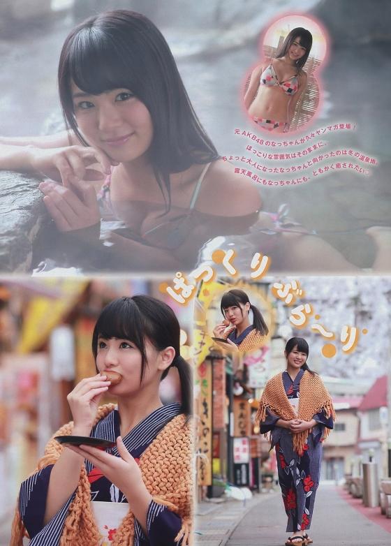 平嶋夏海 夏♥少女のFカップ巨乳とお尻がはみ出す水着キャプ 画像43枚 42