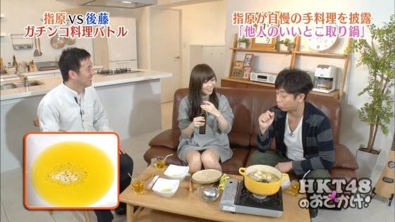 指原莉乃 HKT48のおでかけ!パンチラしそうな太ももキャプ 画像24枚 10