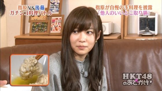 指原莉乃 HKT48のおでかけ!パンチラしそうな太ももキャプ 画像24枚 11