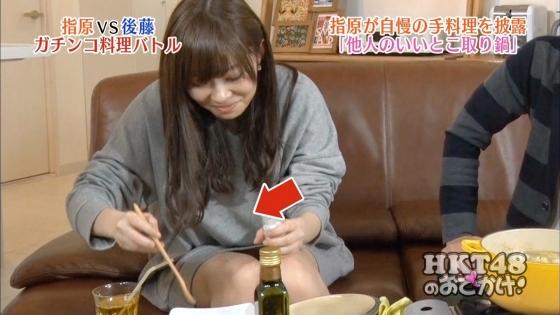指原莉乃 HKT48のおでかけ!パンチラしそうな太ももキャプ 画像24枚 1