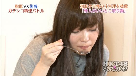 指原莉乃 HKT48のおでかけ!パンチラしそうな太ももキャプ 画像24枚 20
