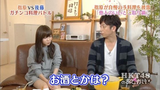指原莉乃 HKT48のおでかけ!パンチラしそうな太ももキャプ 画像24枚 21
