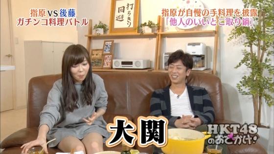 指原莉乃 HKT48のおでかけ!パンチラしそうな太ももキャプ 画像24枚 23