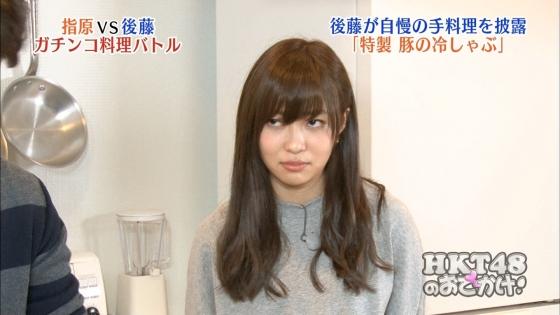 指原莉乃 HKT48のおでかけ!パンチラしそうな太ももキャプ 画像24枚 3