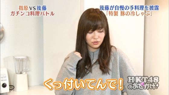 指原莉乃 HKT48のおでかけ!パンチラしそうな太ももキャプ 画像24枚 5