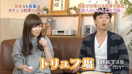 指原莉乃 HKT48のおでかけ!パンチラしそうな太ももキャプ 画像24枚 6