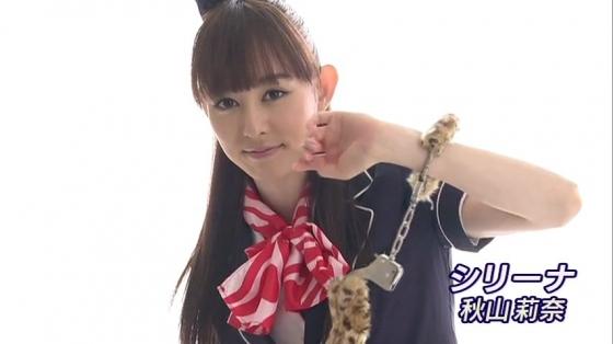 秋山莉奈 シリーナの四つん這いお尻と割れ目キャプ 画像38枚 13