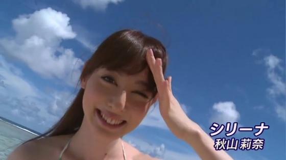 秋山莉奈 シリーナの四つん這いお尻と割れ目キャプ 画像38枚 8