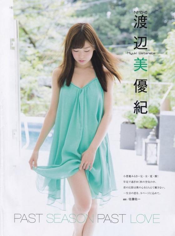 渡辺美優紀 スキャンダルを払拭出来ず卒業を決めたみるきーの水着姿 画像30枚 11