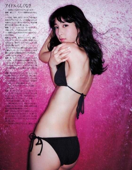 松岡菜摘 BUBKAの水着姿スレンダー美尻&美脚グラビア 画像26枚 5