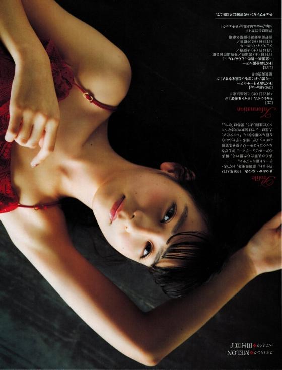 松岡菜摘 BUBKAの水着姿スレンダー美尻&美脚グラビア 画像26枚 6