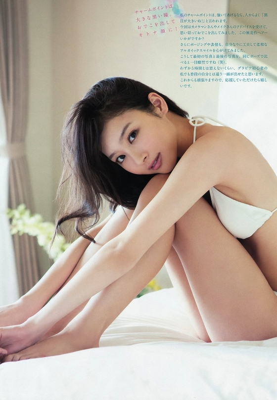 山下永夏 Bカップ水着姿が可愛いPON!のお天気お姉さん 画像24枚 9