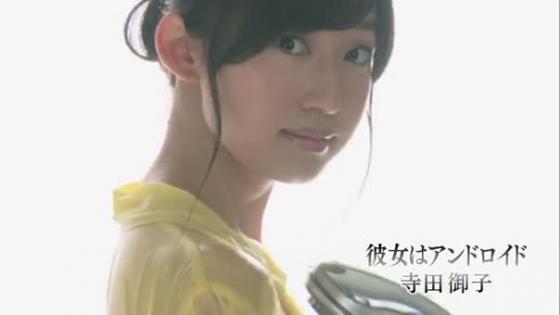 寺田御子 彼女はアンドロイドのGカップ下着姿キャプ 画像67枚 46