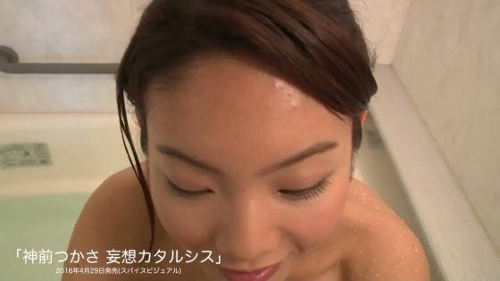 神前つかさ 妄想カタルシスの乳首ポチ&食い込みキャプ 画像34枚 14