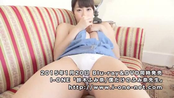 鈴木ふみ奈 DVD僕だけのふみ奈先生の爆乳&巨尻キャプ 画像59枚 13