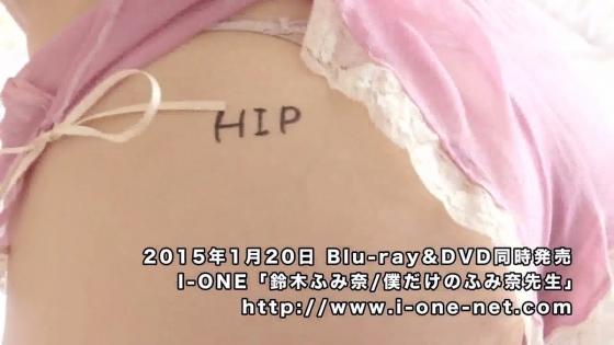 鈴木ふみ奈 DVD僕だけのふみ奈先生の爆乳&巨尻キャプ 画像59枚 35