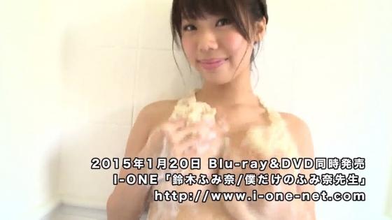鈴木ふみ奈 DVD僕だけのふみ奈先生の爆乳&巨尻キャプ 画像59枚 36