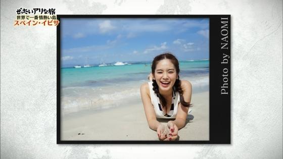 筧美和子 スペイン旅ロケで披露したHカップ谷間と腋キャプ 画像25枚 12