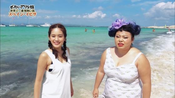筧美和子 スペイン旅ロケで披露したHカップ谷間と腋キャプ 画像25枚 16