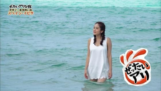 筧美和子 スペイン旅ロケで披露したHカップ谷間と腋キャプ 画像25枚 17