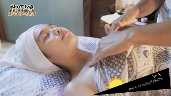 筧美和子 スペイン旅ロケで披露したHカップ谷間と腋キャプ 画像25枚 18
