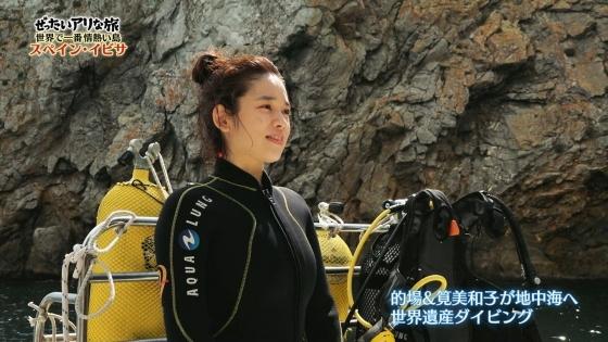 筧美和子 スペイン旅ロケで披露したHカップ谷間と腋キャプ 画像25枚 21