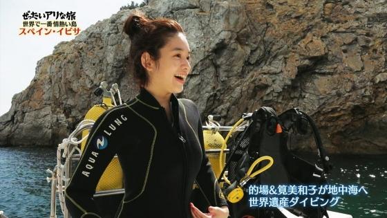 筧美和子 スペイン旅ロケで披露したHカップ谷間と腋キャプ 画像25枚 22
