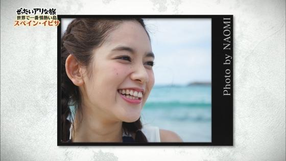 筧美和子 スペイン旅ロケで披露したHカップ谷間と腋キャプ 画像25枚 5