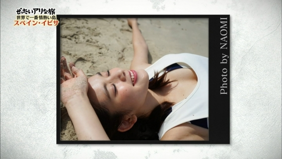 筧美和子 スペイン旅ロケで披露したHカップ谷間と腋キャプ 画像25枚 8