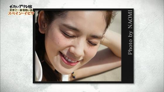 筧美和子 スペイン旅ロケで披露したHカップ谷間と腋キャプ 画像25枚 9