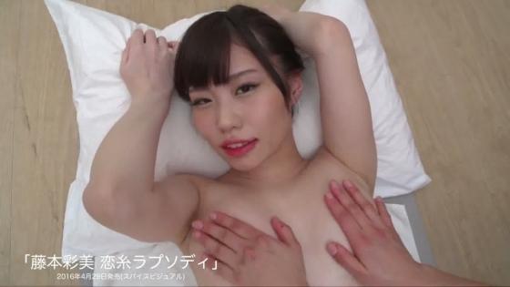 藤本彩美 恋糸ラプソディのパイパン股間食い込みキャプ 画像29枚 20