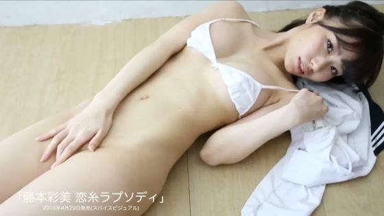 藤本彩美 恋糸ラプソディのパイパン股間食い込みキャプ 画像29枚 5