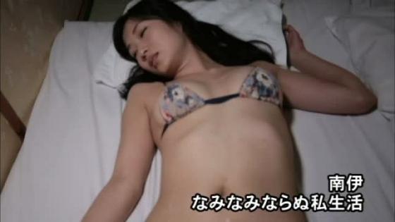 南伊 熟女系女優のDVDなみなみならぬ私生活キャプ 画像40枚 29