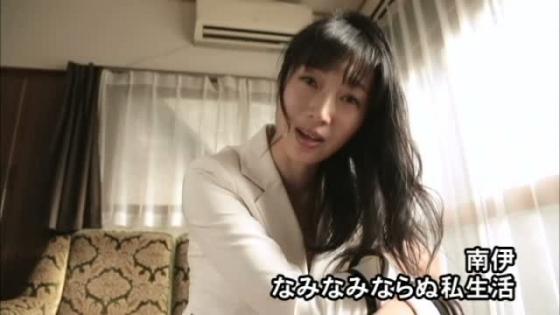 南伊 熟女系女優のDVDなみなみならぬ私生活キャプ 画像40枚 33
