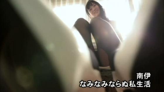 南伊 熟女系女優のDVDなみなみならぬ私生活キャプ 画像40枚 35