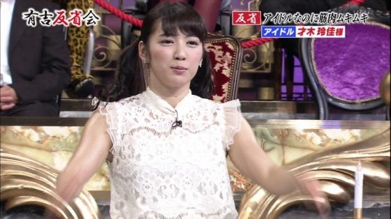 才木玲佳 週プレの筋肉アイドル水着グラビア 画像26枚 16